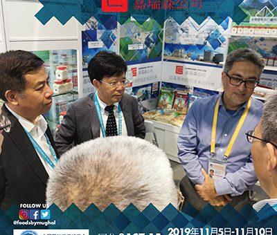 Garibsons at China International Import Expo 2019 in Shanghai