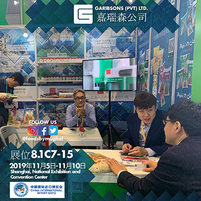 GS at CIIE2019